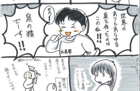 ページ_1